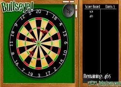 קליעה למטרה - Bullseye