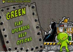 האיש הירוק - The Green