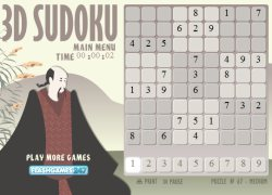 סודוקו - 3D Sudoku