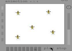 אנימציית הבננות - Animotion