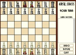 שח פשוט - Easy Chess