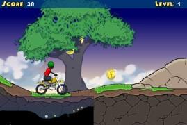 האופניים השמחות - Happy Bike