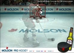 הוקי קרח - Hockey