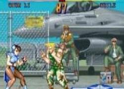 לוחם הרחוב 2 - Street Fighter
