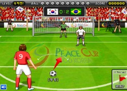 גביע הפנדלים - Goal Cup