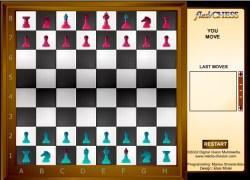 שחמט קלאסי - Chess