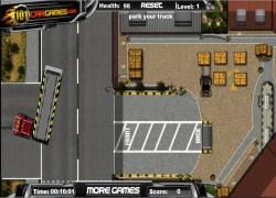 חניה מושלמת - Skill Parking